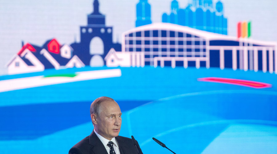 Russian President Vladimir Putin speaks at a plenary meeting of the 'Russia – Country of Sports' international sports forum in Kovrov, Vladimir Region. © Sergey Guneev