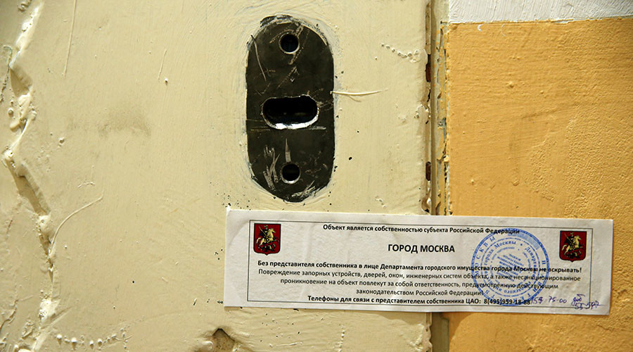 The office door of rights group Amnesty International is sealed off in Moscow, Russia, November 2, 2016. © Maxim Zmeyev