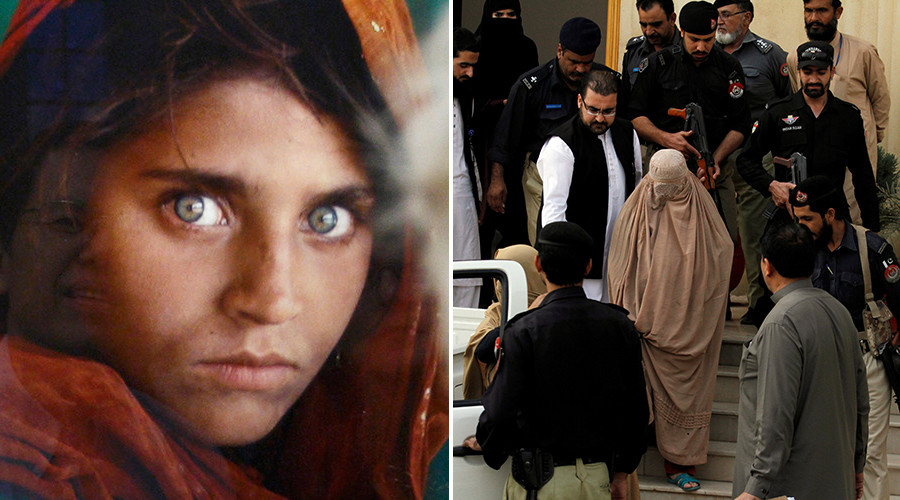 Sharbat Gula © Reuters