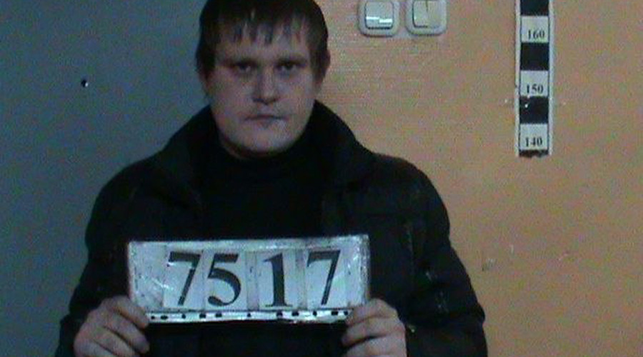 © Russian police