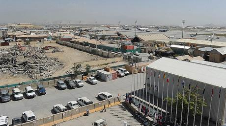 FILE PHOTO: A view of Bagram Airfield. © Shah Marai