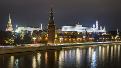 The Moscow Kremlin and the Moskva River, Moscow. © Evgeny Biyatov