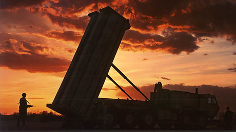 Terminal High Altitude Area Defense (THAAD) © Wikipedia
