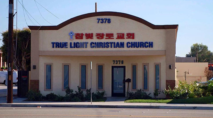 Californian church vandalized with swastikas in apparent hate crime (PHOTO)