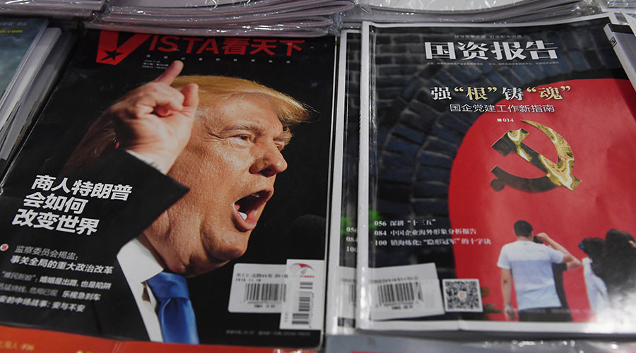 A magazine featuring US President-elect Donald Trump is seen at a bookstore in Beijing on December 12, 2016. © Greg Baker