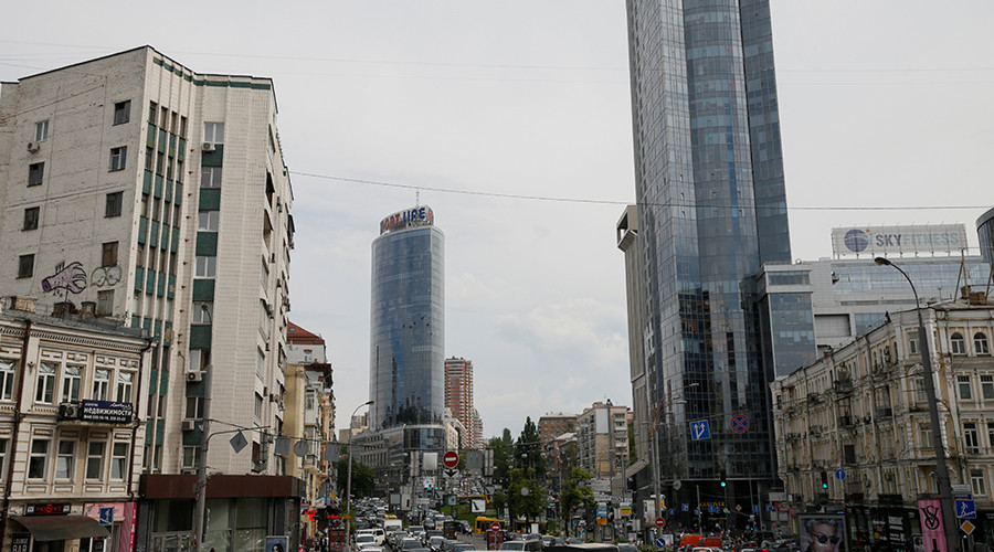 Ukraine nationalizes biggest bank to maintain financial stability