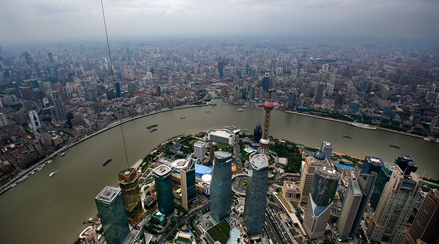 BRICS bank issues its first loan for solar project in Shanghai