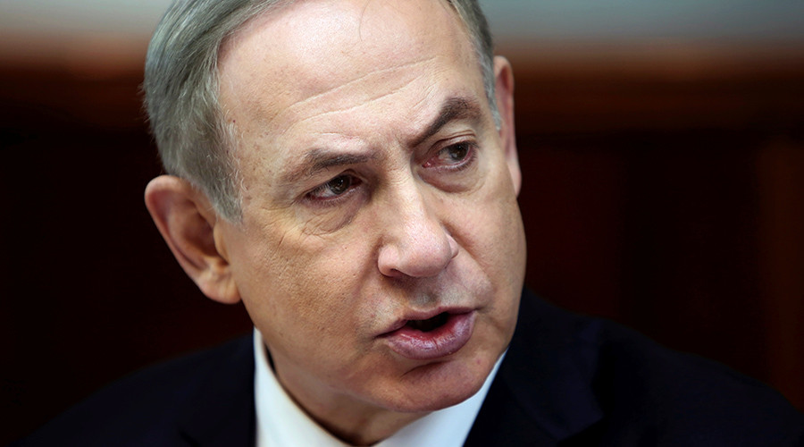 Tel Aviv rejects 'shameful & absurd anti-Israel' UN resolution