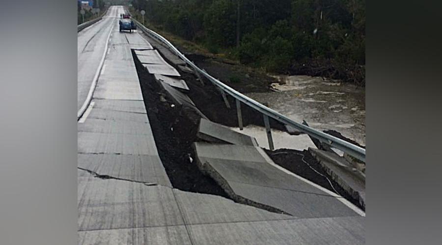 Tsunami threat message after 7.6 quake hits off Chile coast