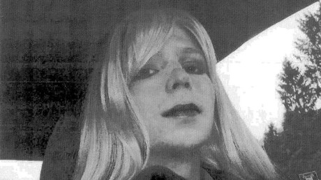 Chelsea Manning © U.S. Army