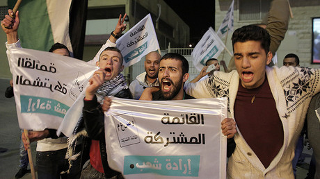 FILE PHOTO: Supporters of the Joint List of Arab parties © Ahmad Gharabli