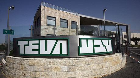 A building belonging to generic drug producer Teva, Israel's largest company with a market value of about $57 billion, is seen in Jerusalem. © Baz Ratner