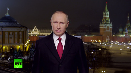 'Challenging year brought us closer together': President Putin's New Year message (FULL TEXT)