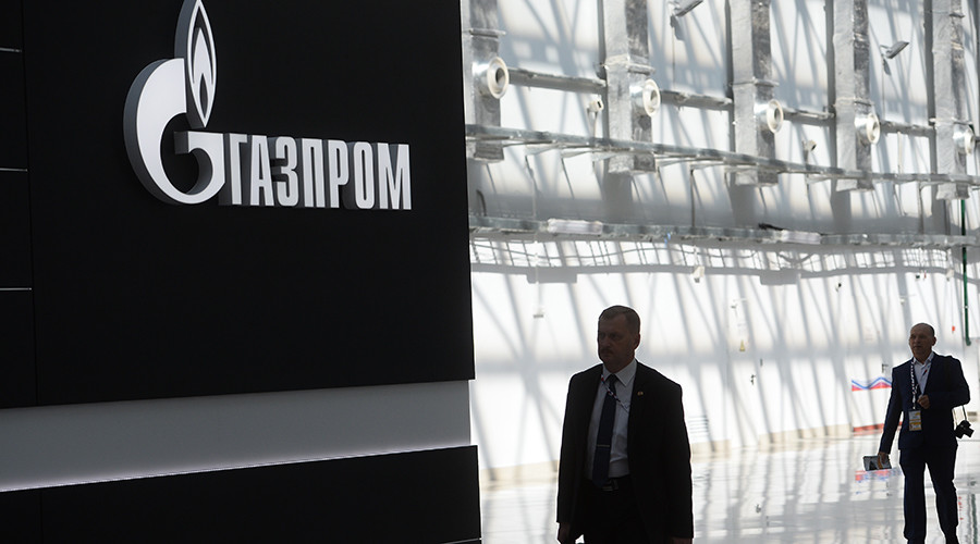 Gazprom sets gas export records due to low temperatures in Europe