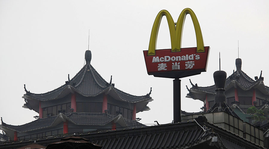 McDonald's sells its China business in $2bn deal