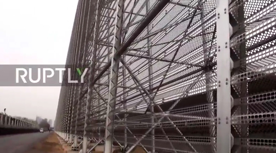 Speck-tacular! Chinese dust screen to be world's largest (VIDEO)