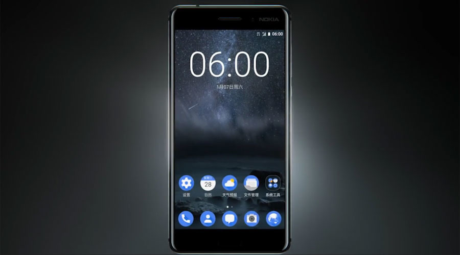 New Nokia smartphone sold out in a minute after release in China