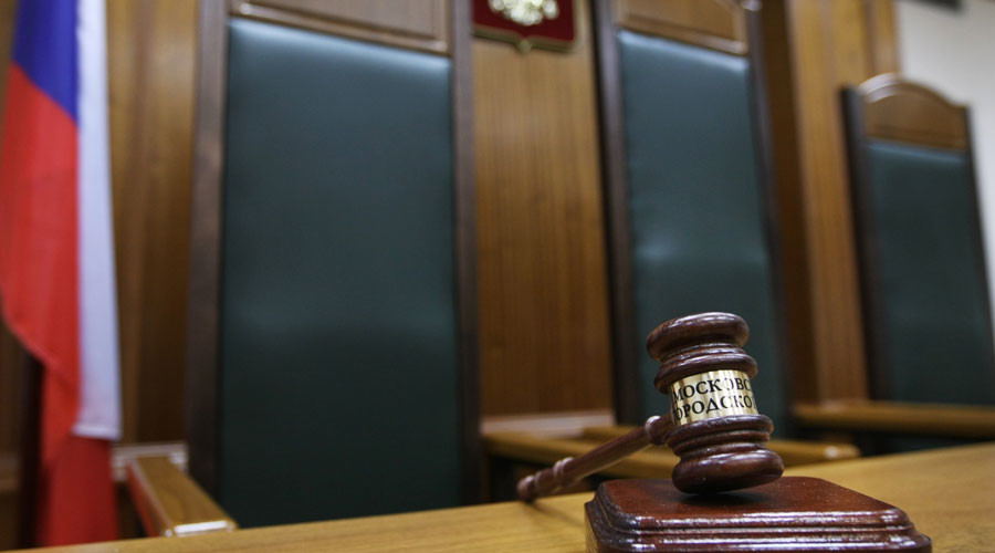 European HR court supports Russian ban on life sentences for women, underage & elderly