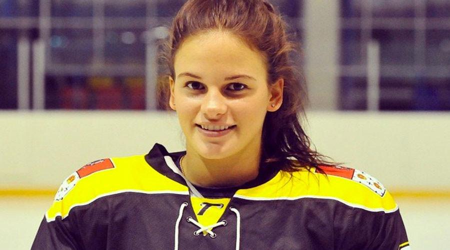 84ff8d77076 Google News - Ice Hockey Federation of Russia - Latest