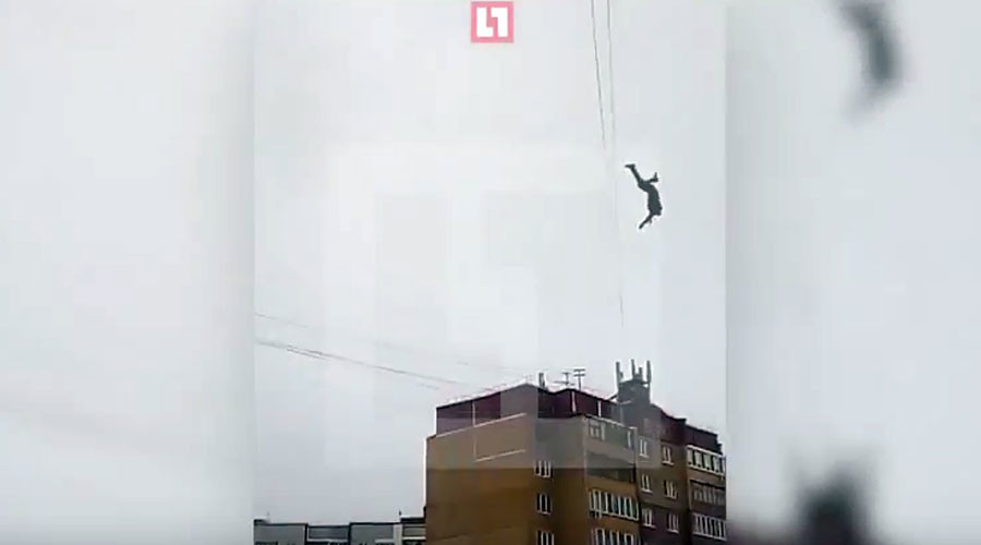 20-year-old wire-walking man dead after falling 30 meters in Russia (VIDEOS, PHOTOS)
