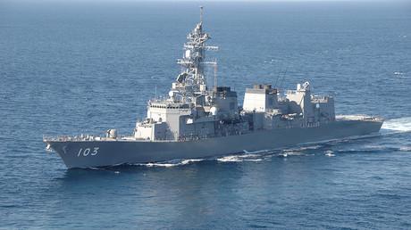 Japan Maritime Self-Defense Force destroyer Yuudach © HO