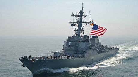 Guided-missile destroyer USS Mahan (DDG 72). ©Chris Bishop / US Navy