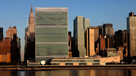 The United Nations headquarters © Mike Segar