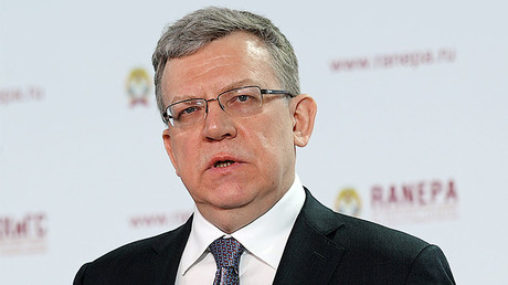 Alexei Kudrin, Chairman of the Board of the Center for strategic research, participated in the panel discussion, Sustainable Economic Growth: A Model for Russia, at the Eighth Gaidar Forum, Russia and the World: Setting Priorities, in Moscow. January 13, 2017.