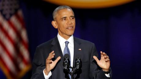 U.S. President Barack Obama © John Gress