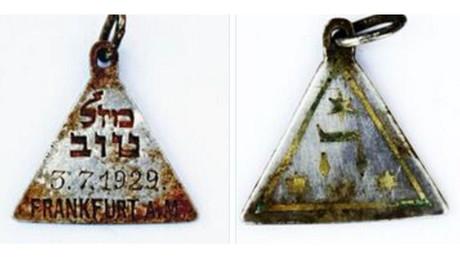 © Yoram Haimi, Israel Antiquities Authority