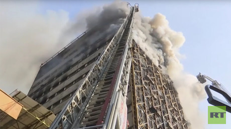 Iconic Plasco building collapses in Tehran after massive fire