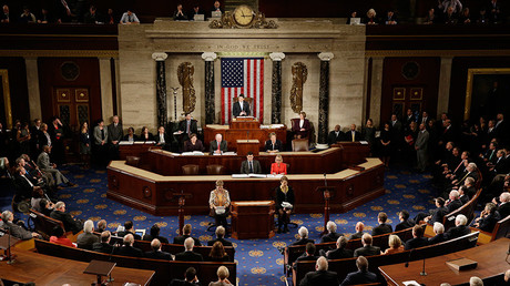 U.S. House of Representatives  in Washington © Gary Cameron