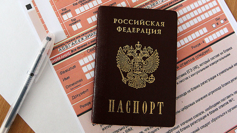 United Russia MP seeks simpler citizenship process for children with foreign parent