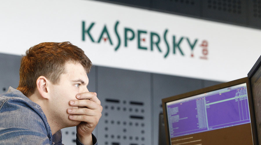 Moscow charges ex-FSB & Kaspersky staff with treason 'in interests of US' – lawyer
