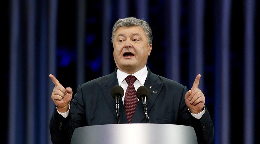 Ukraine plans NATO referendum… but alliance reportedly shuns missile shield talks with Kiev