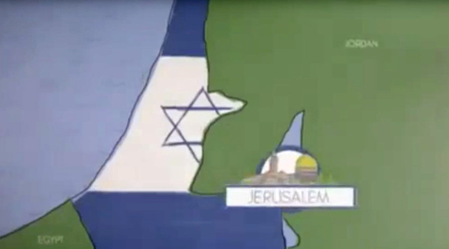 BBC impartiality questioned over map of Israel which erased Gaza