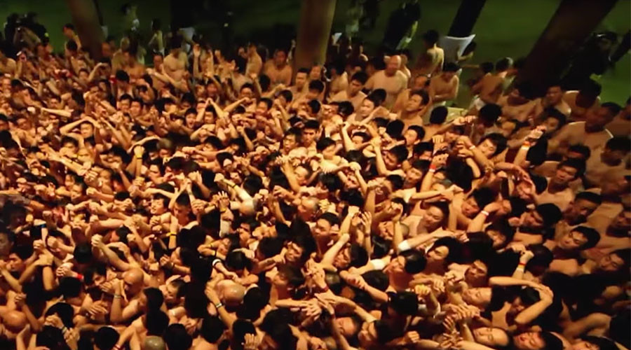 9,000 men compete for year of good fortune in Japan's 'Naked Festival'