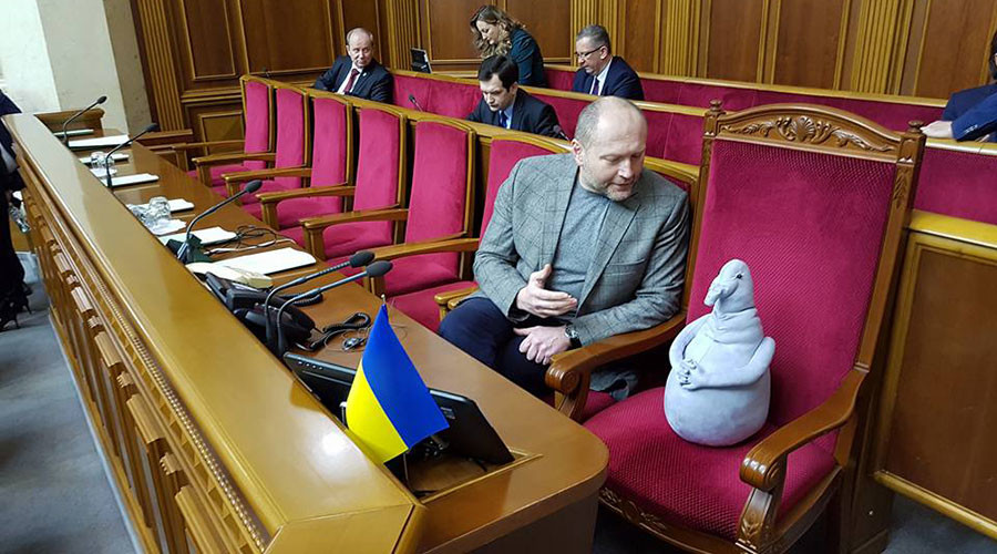 Internet meme takes seat in Ukrainian parliament