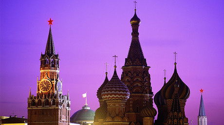 View on Moscow Kremlin, Russia © Getty images