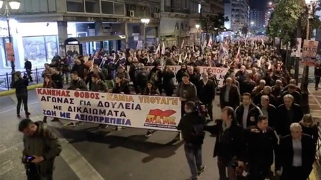 Anti-austerity rally draws thousands in Greece