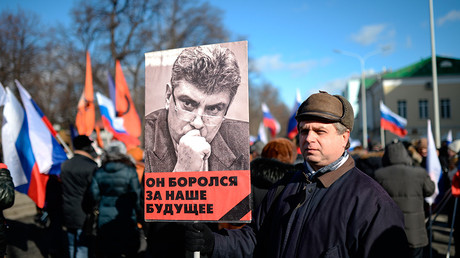 March held in Moscow to commemorate Boris Nemtsov 2 years since his murder (PHOTOS)