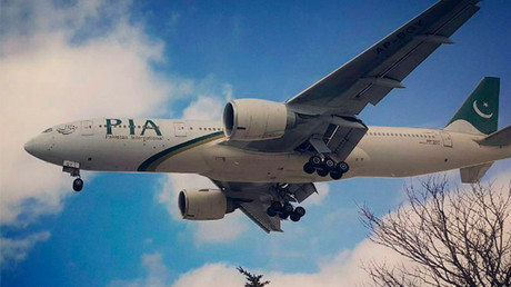 Is that my seat? Pakistani plane flew with extra passengers standing in the aisle