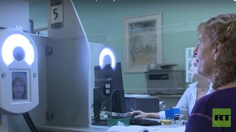 Israeli lawmakers pass biometric database bill
