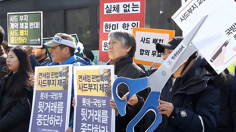No to THAAD: S. Koreans protest, sue military over US missile deployment plan (VIDEO)