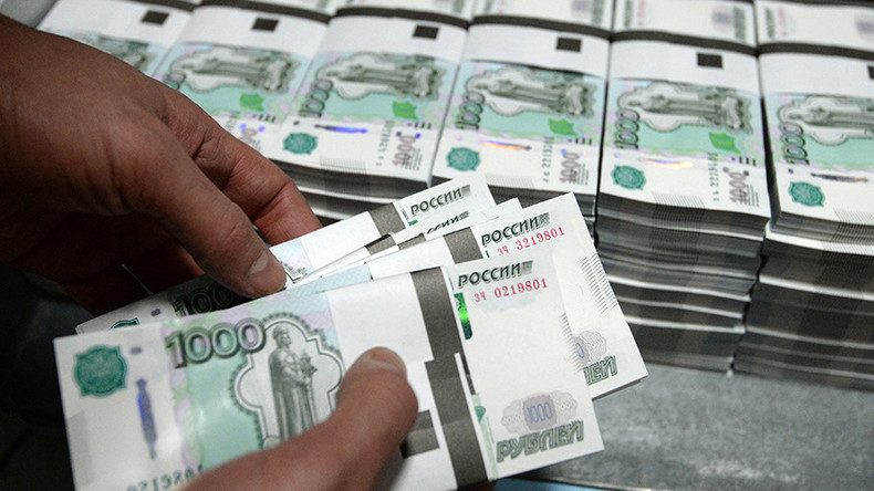 Russian government proposes legal amendments targeting money laundering