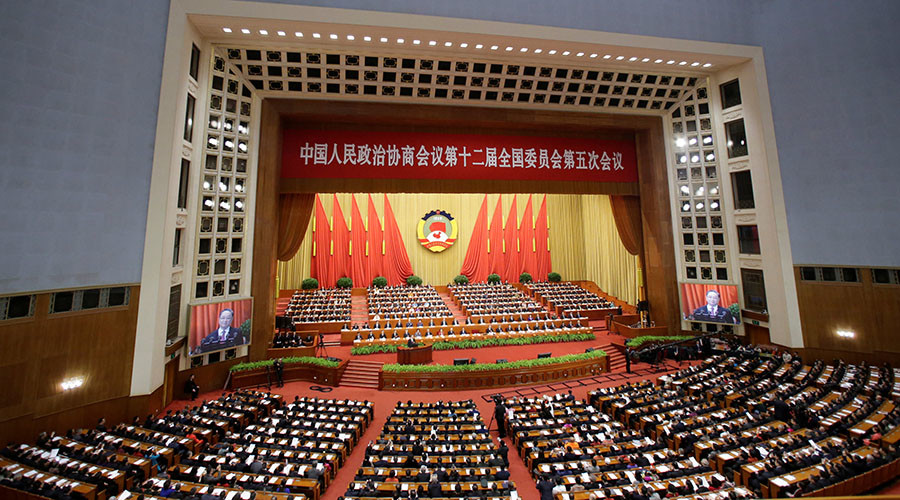 100+ billionaires among China's lawmakers, overall net worth above $500bn – report