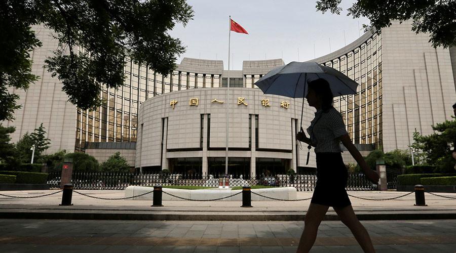 China unseats eurozone as world's largest banking system