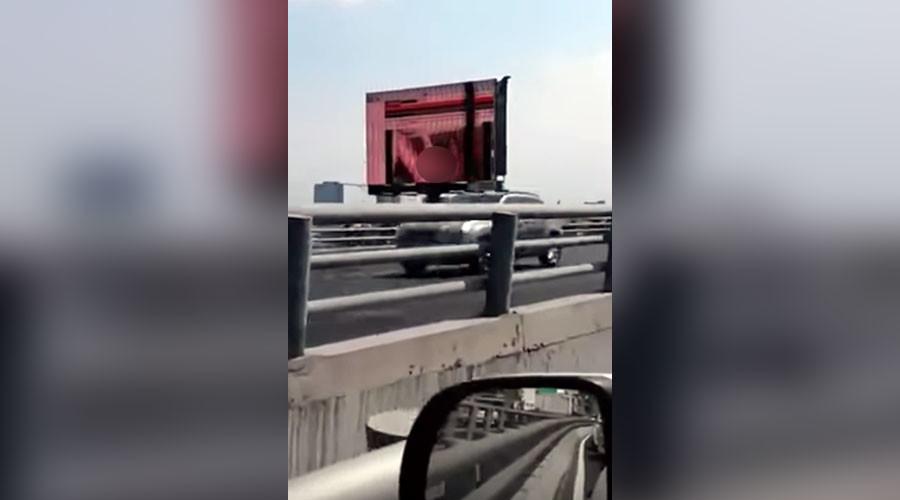 Firefighter dies in tragic fall from 'highest' billboard