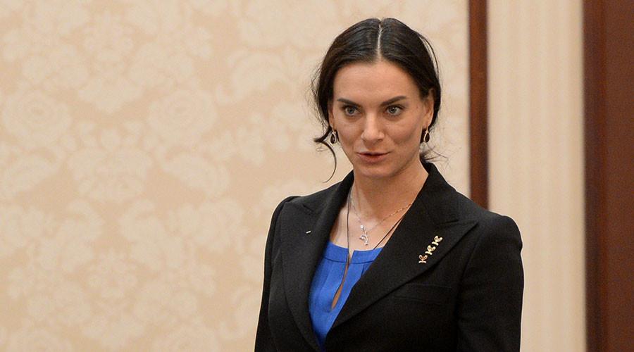 Yelena Isinbayeva joins new RUSADA supervisory board