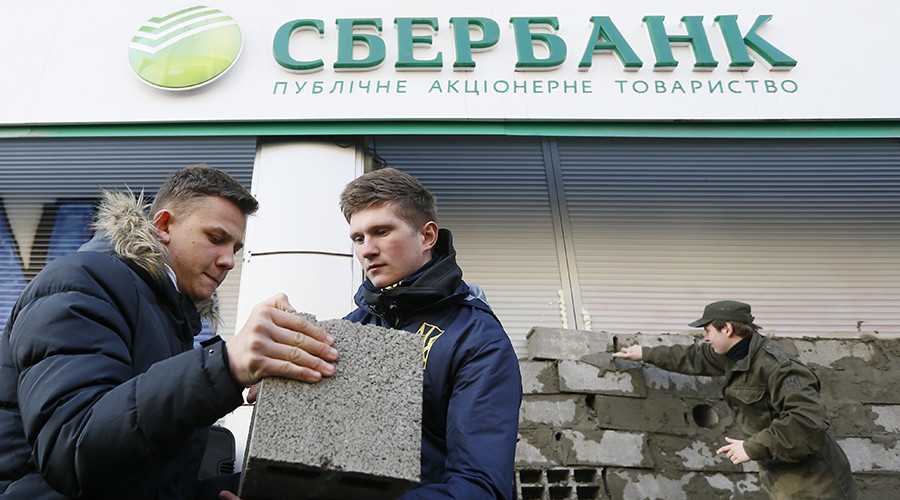Moscow urges Kiev to protect Sberbank in Ukraine